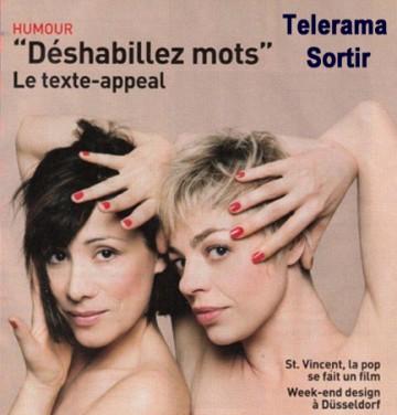 Deshabillez-moi-juin2012-blog-planche-com